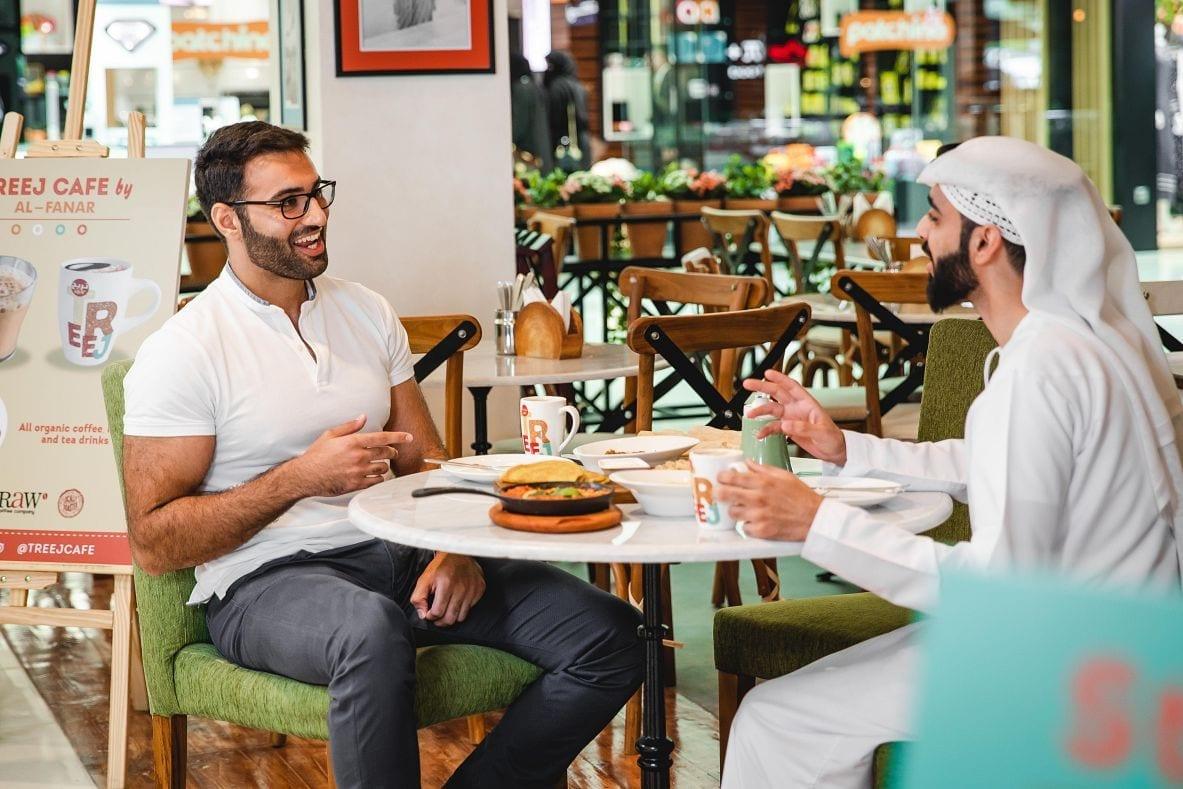 Al Fanar Cafe Al Juraina Matajer