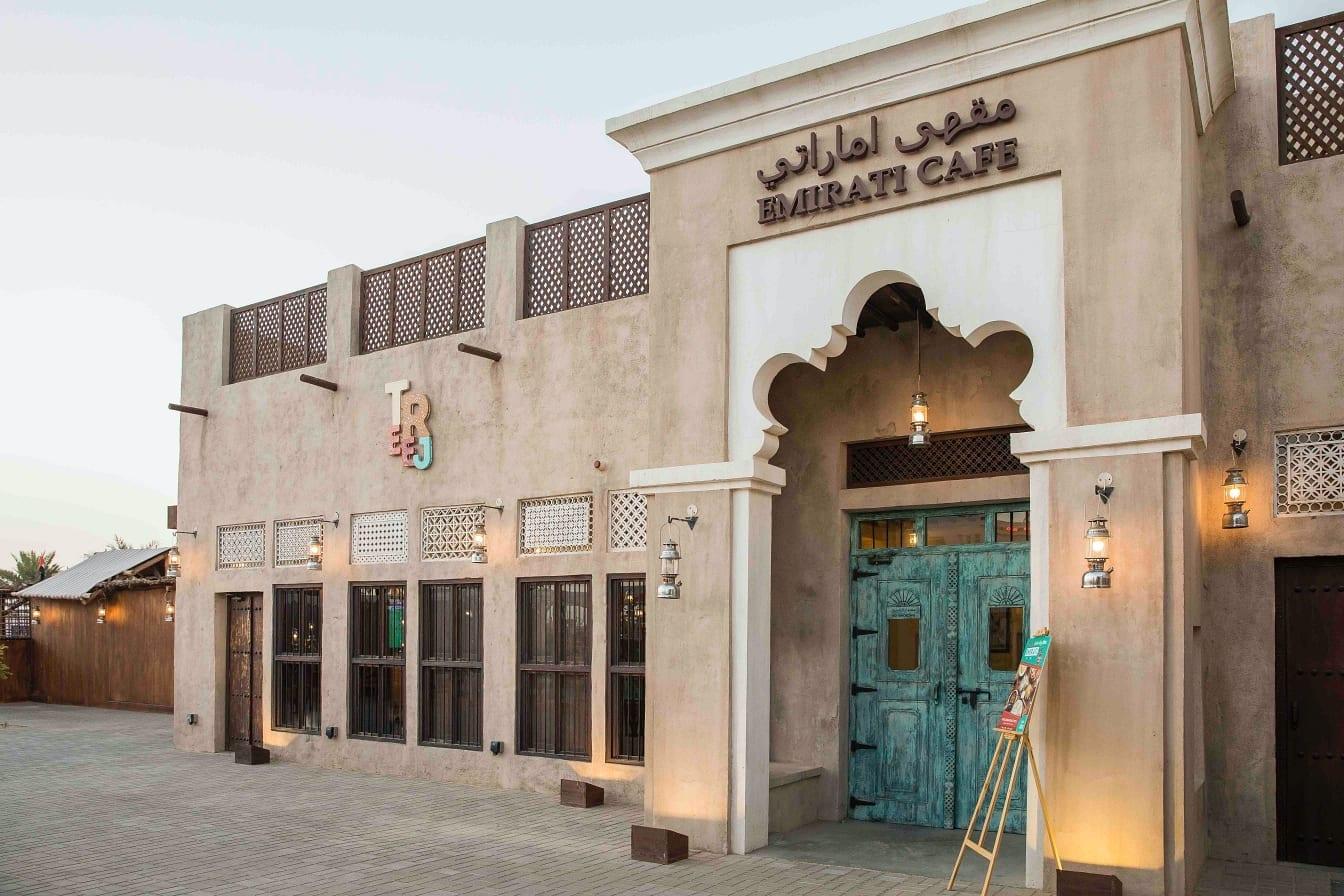 Al Fanar Al Ain Outdoor entrance