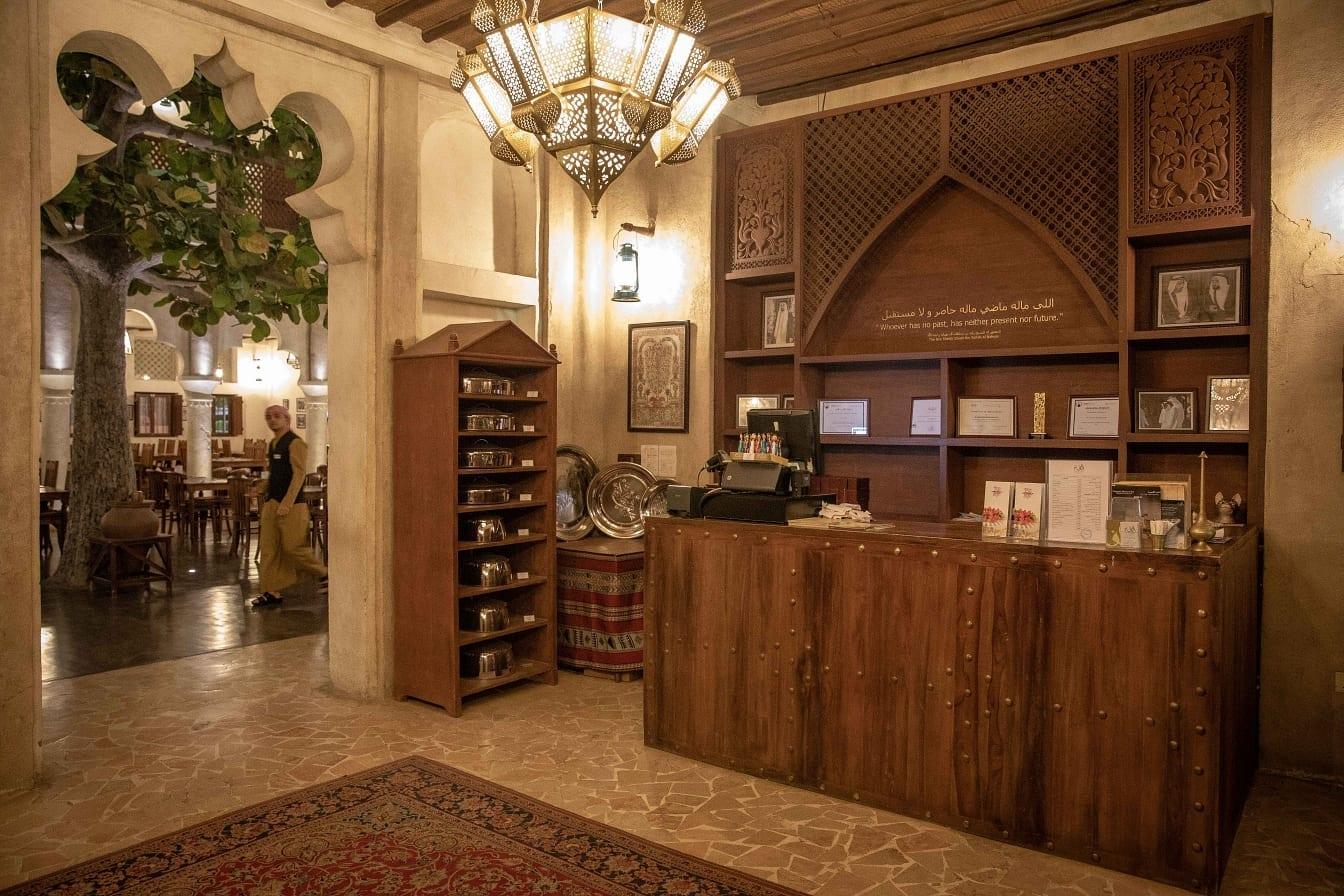 Al Fanar Al Ain Reception