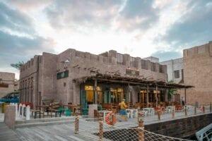Al Fanar Al Seef Dubai