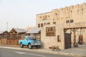 Al Fanar Al Ain