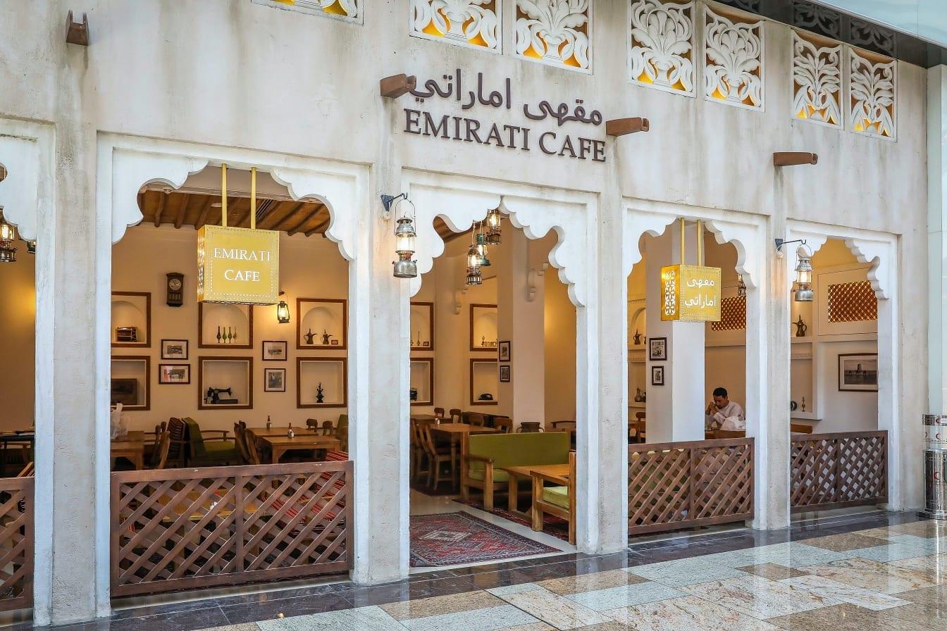 Al Fanar Dubai Festival City DFC Entrance