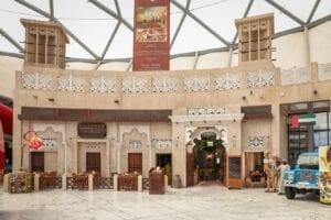 Al Fanar Yas Mall Abu Dhabi