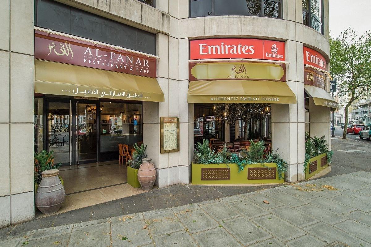Al Fanar London Street view