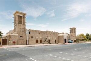 Al Fanar Al Barsha Dubai