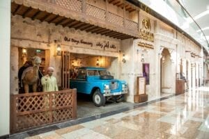 Al Fanar Dubai Festival City DFC